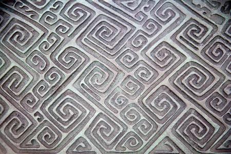 Geometry steel iron background iron texture photo
