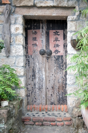 entrance door of old house photo