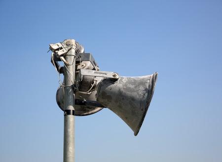 Speaker on the blue sky/Speaker Stock Photo - 28174288