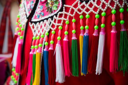 indigen: Aboriginal cloth colorAboriginal cloth