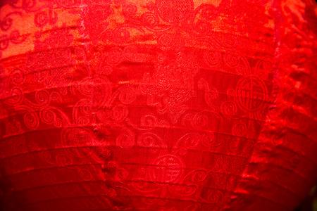 laterns: chinese new year conceptslantern backgroundDetail of Chinese New Year laterns
