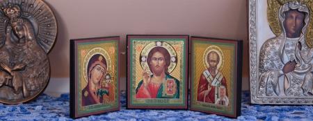 simbolos religiosos: S�mbolos religiosos iconos, espacio para la oraci�n privada