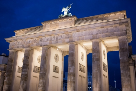 Brandenburg Gate in Berlin at night. Germany. photo