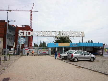 regime: Solidarity place in Gdansk Poland  In memoriam Polish workers, victims the communist regime
