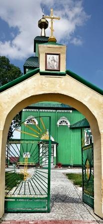 orthodox: Orthodox church in Trzcianka, Poland.