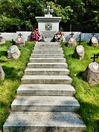 guerilla: Memory Monument. Polish heroes fallen in the November Uprising in 1830.