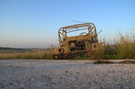 israel war: The last stop