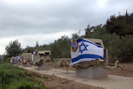 israel war: Israeli memory day
