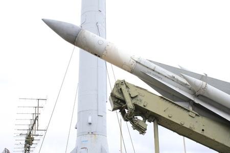 Soviet cruise missile photo