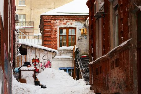 shot of the old-fashioned street in Vladivostok City (Russian Federation), which was found in 1930s photo