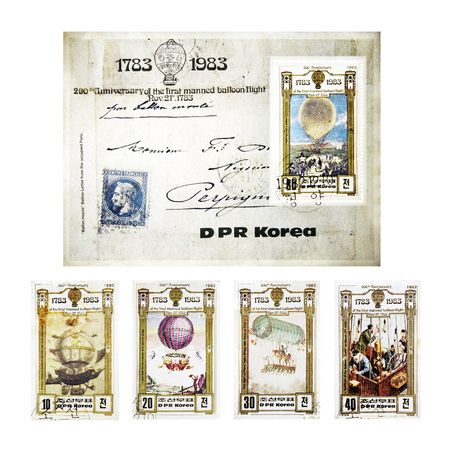 philatelic: vintage stamps collection from DPR Korea 1982 - 200th Anniversary of the first manned balloon flight Nov.21st, 1783