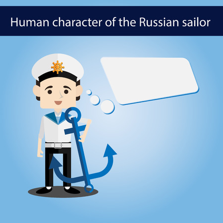 anchor man: set men European character is a Russian sailor with anchor flat vector portrait of a man with emotion on an isolated background