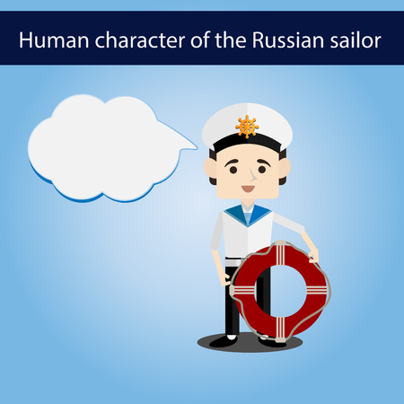 lifeline: set men European character is a Russian sailor with lifeline flat vector portrait of a man with emotion on an isolated background