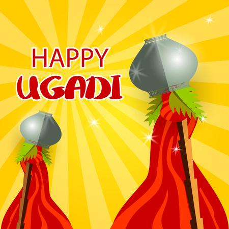marathi: Happy Gudi Padwa grey pot and red flag