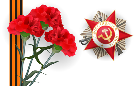 9 may carnation red flower victory day medal Stock Photo