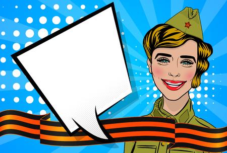 garrison: Russian blonde girl cartoon comic pop art uniform greetings veterans Great war. Red star garrison cap, St. George ribbon, striped. Vector illustration blue sunbeam background. Empty bubble text banner