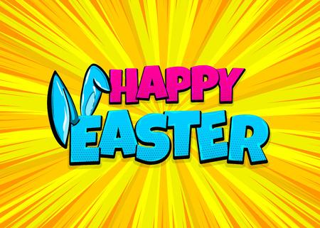 Happy Easter comic text pop art vintage poster.
