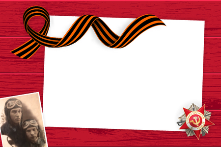 9 may wooden board St George ribbon vector illustration.