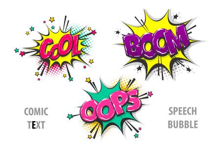 Set comic text speech bubble cool oops boom