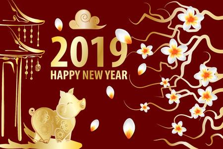2019 China Neujahr
