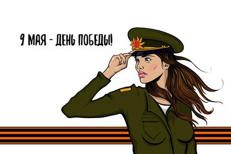 9 may Great war victory memory card Vektoros illusztráció
