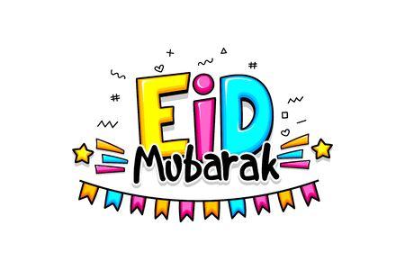 Comic text Eid Mubarak greeting greeting cartoon