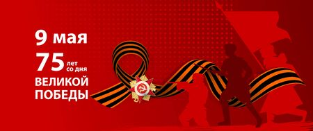 Golden order with St George ribbon red background