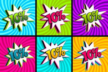 Comic text 10 percent sale set discount. 向量圖像