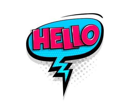 Comic text hello speech bubble pop art style 向量圖像