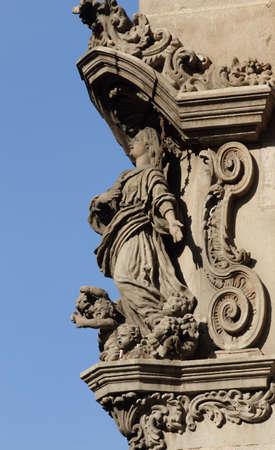 modernist: Detail on a modernist building