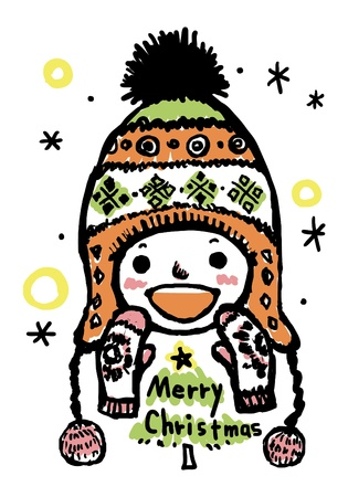 Say merry christmas Stock Vector - 16824561