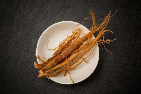 Chinese Medicine Medicinal Food Longevity Healthy Food Chinese Medicine Dishes Standard-Bild