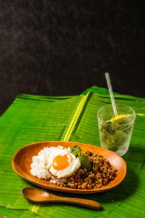 Gapao Rice Thai Food Phad Rai Gapao Rai Sap Thai dish