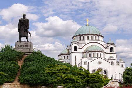 St  Sava temple in Belgrade photo