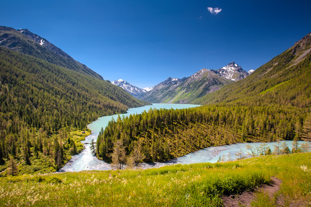 highland: Beautiful landscape of highlands of Altai mountains