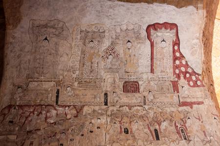 Interior of the ancient temples in Bagan, Myanmar