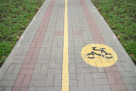 Lane for bicycle photo