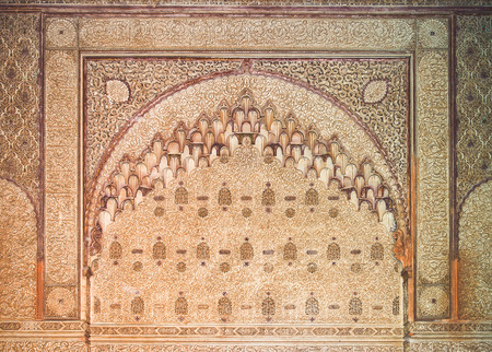 arabe: detalle arquitectónico de la marrakesh edificios arabe Foto de archivo