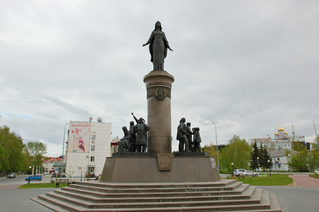 06092013. The Town Of Khanty-Mansiysk. Monument -monument Ugra diverse Affairs of great inspiration going forward.