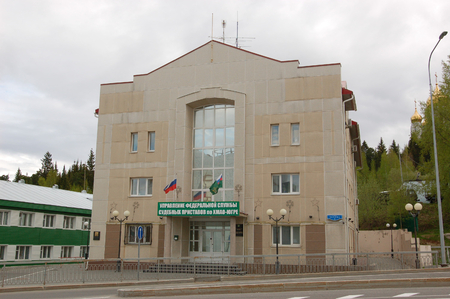 The town of Khanty-Mansiysk, the building of management of Federal bailiff service of the Khanty-Mansiysk Autonomous district of Yugra