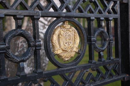 ural: June 9, 2013. The city of Khanty-Mansiysk. Coat of arms of Ugra on a cast-iron fence near the administration of the city of Khanty-Mansiysk. Khanty-Mansi Autonomous Area - Yugra Editorial