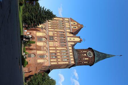 Cathedral. Kaliningrad.