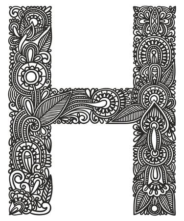 abc calligraphy: Hand drawing ornamental alphabet