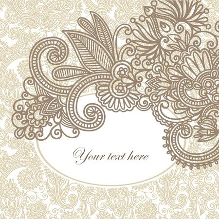 frame ornate card announcement Stock Vector - 11189371