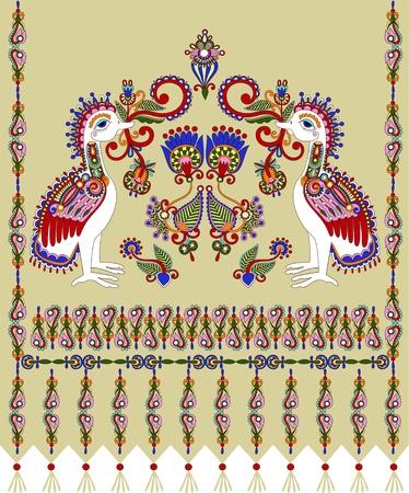 embroidered ethnic Ukraine pattern  Vector