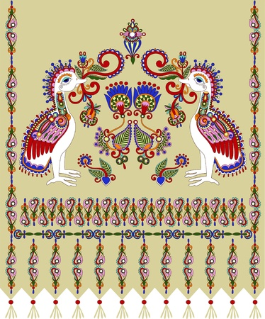ukrainian: embroidered ethnic Ukraine pattern