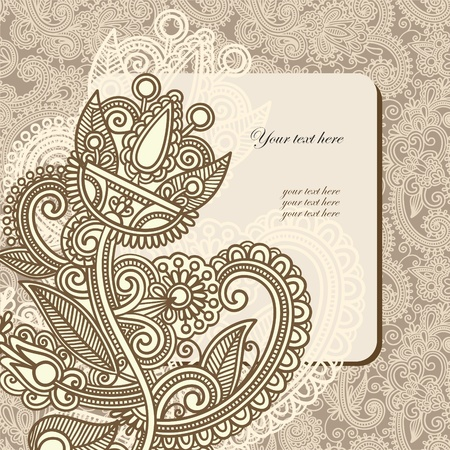 floral carpet:  vintage floral pattern with place for your text