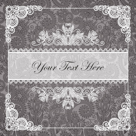 vintage template Stock Vector - 11189372