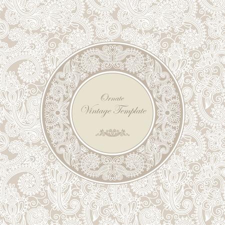royal frame: vintage template