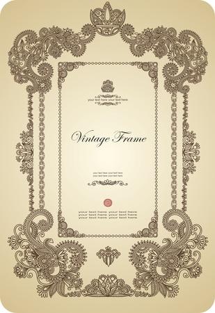 marriage certificate: Vintage frame